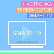 Настройка телевизора Smart TV (Смарт ТВ) фото