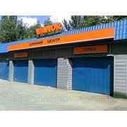 фото предложения ID 3763024