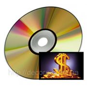 ТЕХНОЛОГИЯ ПРОИЗВОДСТВА ИСКУССТВЕННОГО ДЕКОРАТИВНОГО КАМНЯ DVD-диск фото