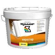 Краска для потолков и стен акриловая 16кг высококачественная