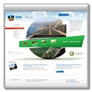 Услуги коммутируемого доступа к сети Интернет (Dial-UP) для физических лиц фото