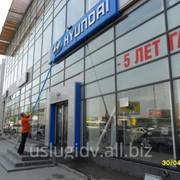 Мойка фасадов, рекламных конструкций в Хабаровске