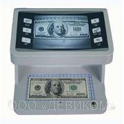 Детектор универсальный с ИК, УФ, белой и магнитной проверкой защиты банкнот Etalon 1080