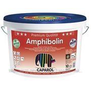 Amphibolin Caparol фото
