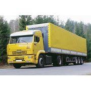 Экспресс доставка грузов по России и миру