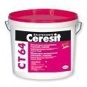 Штукатурка декоративная акриловая ''короед'' Ceresit CT 64/2.0/25кг.