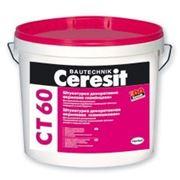 Декоративная камешковая штукатурка на акриловой основе Церезит/Ceresit CT 60 1.0 мм зерно ППС