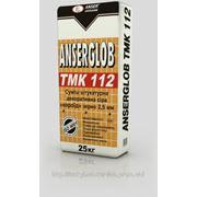 Штукатурка ANSERGLOB ТМК 112 короед (серый) фото