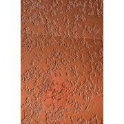 Декоративная штукатурка Grotto ТМ Эльф Декор 5кг фото