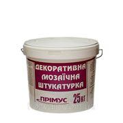 "Мраморная штукатурка ""ПРИМУС 97М"" (фракция 2,0; 2,5; 3,0) 25 кг. фото"