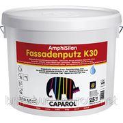 """Силиконовая фасадная штукатурка Amphisilan-Fassadenputz R30 Weis 25,0 kg """"короед"""""""