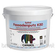 """Силикатная фасадная штукатурка Sylitol-Fassadenputz K20 Weis 25,0 kg """"камешковая"""""""