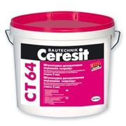 Ceresit CT 64 Штукатуркафасадная декоративная акриловая «короед» (зерно 2,0мм) база (25кг)
