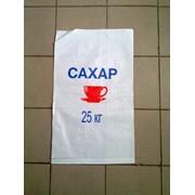 Продам сахар-песок оптом со склада в Уральске! фото