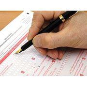 Заполнение налоговой декларации по налогу на доходы физических лиц фото