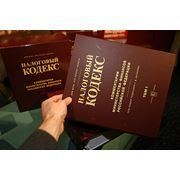 Представительство в налоговых органах фото