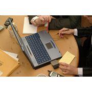 Налоговая отчетность ИП фото