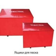 Ящик пожарный для песка 0.1 м3 фото