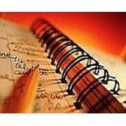 Диссертация на заказ ВАК. Предлагаем заказать диссертацию (диссертационное исследование). Антиплагиат ВАК. Многолетний опыт