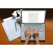 Складання / написання плану-проспекту дисертації. Скласти написати план проспект кандидатської чи докторської дисертації фото