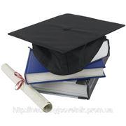 Составление написание плана проспекта диссертации Составить  Кандидатська дисертація