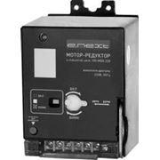Электродвигательные приводы e.industrial.UKM. 250.MDX.220