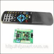 BM8040 Дистанционное управление на ИК-лучах
