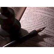 Оформление диссертации, автореферата, монографии, научной статьи, тезисов согласно требованиям ВАК фото