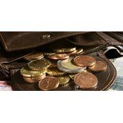Бухгалтерские услуги и налоговое планирование фото