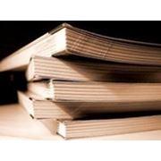 Публікація тез до конференцій