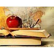Обоснование темы диссертации ВАК