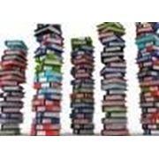 Составление списка источников диссертации и списка диссертаций по нужной тематике фото