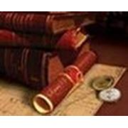 Замовити дисертацію на оптимальних умовах: економіка, право, педагогіка, психологія, менеджмент, соціологія, філологія. фото