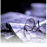 Написание и публикация научных статей «под ключ»