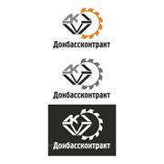 Разработка логотипа Донецк