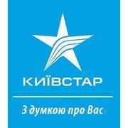 Нанесение лого на рабочую униформу фото
