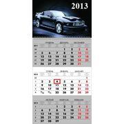 Дизайн квартального календаря (1 пружина)