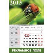 Дизайн квартального календаря (1 пружина, блок 3 в 1) фото