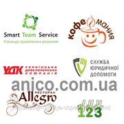 Разработка логотипа, разработать логотип, Киев фото