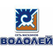 Разработка логотипа в Донецке