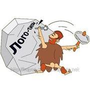 Логотип, фирменный стиль - разработка в Херсоне