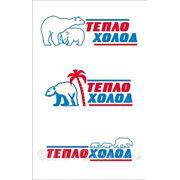 Разработка лого фото