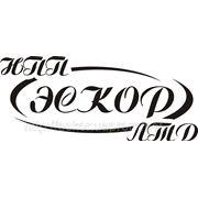Разработка оригинал-макета в Донецке