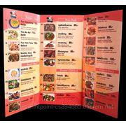 Дизайн и печать меню, винных карт для ресторана, кафе, бара