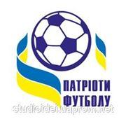 """Логотип """"патриоты футбола"""", фирменный стиль фото"""