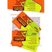 """Дизайн фирменного стиля для """"Кредитный советник"""", Киев, Украина фото"""