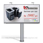 Создать дизайн билборда, сити-лайта, разработка, широкоформатных рекламных носителей, Киев фото