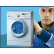 Подключение стиральных машин фото