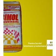 Смесь сухая для внутренних и наружных работ Bimol Universal фото