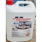 Противоморозная добавка NITKAL. Мощный ускоритель схватывания и твердения бетона.